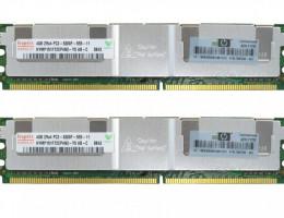 397407-B21 8GB FBD PC2-5300 2X4GB option kit