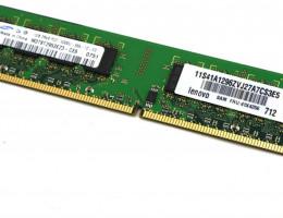41X4256 1GB DDR2 667MHz PC2-5300 UDIMM
