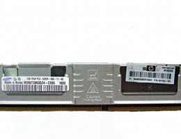 461652-061 1GB low power PC2-5300 FBDIMM