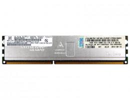 47J0182 16GB (1x16GB.1.5V) PC3-10600 CL9 ECC DDR3 1333MHz