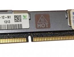 90Y3159 16GB 2Rx4 PC3-12800R-11-11-N1-D3 M392B2G70BM0-CK0 НИЗКОПРОФИЛЬНАЯ с радиатором