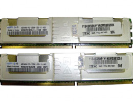46C7423 IBM FBD-667 4GB PC2-5300