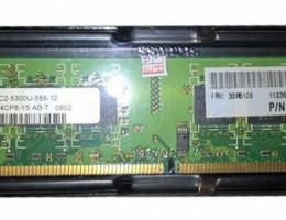 30R5126 1GB DDR2 PC2-5300 ECC SDRAM