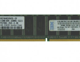 38L4053 512MB PC2700U 333MHz CL2.5 2.5V Non-ECC