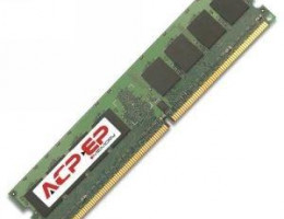 41Y2759 1Gb (2x512MB Kit) PC5300 667MHz ECC DDR SDRAM RDIMM (x3655, x3755)