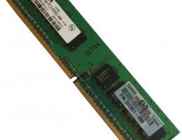 PV560AA 512MB PC2-4200 DDR2 Desktop Memory Module